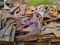 长期回收废钢铁,有色金属,电议或面议