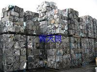 长期回收废铝议或面议