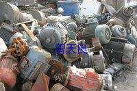 长期回收废旧电动机电议或面议