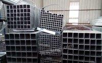 辽宁沈阳出售方管 角钢 槽钢 螺纹钢 扁钢 元钢