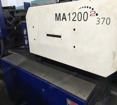 浙江宁波海天二代90吨120吨470吨注塑机一代530吨600 出售