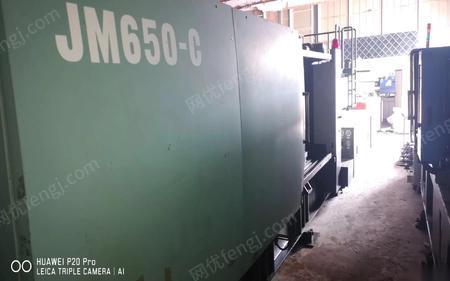 江苏苏州出售震雄650吨 注塑机2010年