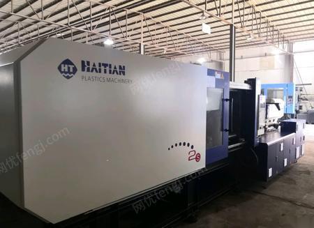 广东东莞出售海天320吨卧式注塑机