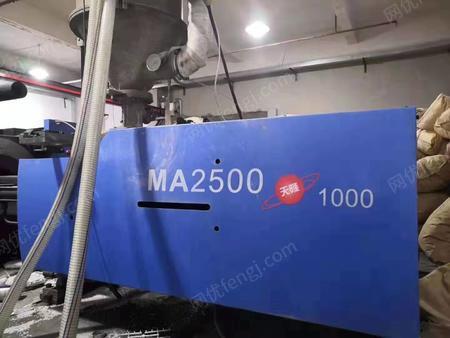 低价处工厂生产中的海天注塑机MA250吨