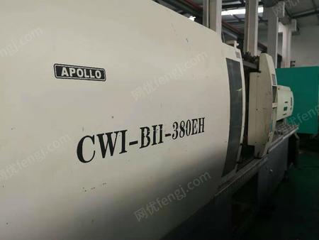 出售二手CWI-BII-380EH注塑机