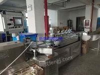 浙江温州出售1杰跃510型高速纸吸管机