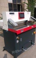 陕西西安出售液压670程控裁纸机 18000元