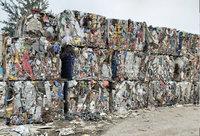 北京丰台区打包站回收各种废料,废金属,废钢铁,废纸