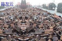福建福州求购100吨中废(精炉料)电议或面议