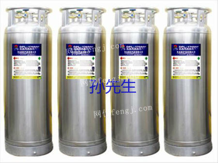 出售lng气瓶/氧氮氩杜瓦瓶直供厂家