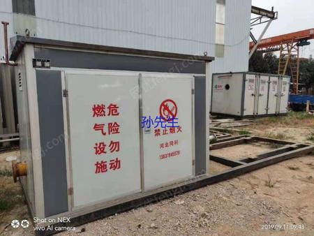 常年回收二手天然气设备  各种型号空温式汽化器