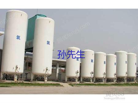 高价回收各种天然气二手设备  lng储罐 氧氮氩储罐