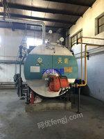 求購二手間接式燃氣熱風爐  燃油熱風爐 天然氣熱水鍋爐