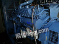 Sell imported original Cummins 660Kw generator VT28G6