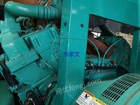 Sell original imported Cummins generator power system Q60