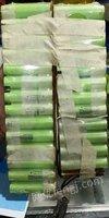 18650电池大量现货供应