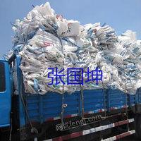 青海西宁出售500吨氧化铝吨包