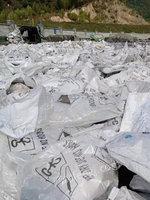 浙江杭州出售20����袋小白�u袋