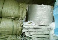 浙江杭州求�100���~�S、�C械�S、大米�S、食※品�S��袋、��包袋