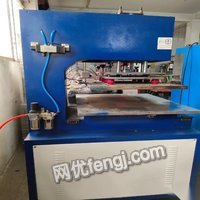 江苏无锡出售二手高周波热合机高频焊接机 pvc熔接设备 14500元