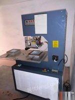 浙江台州出售转让高周波塑胶熔接机恒星HX-5000A高周波热合机包装机