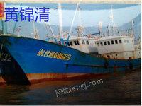 长期高价回收二手冷藏船