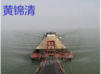 长期高价回收沙船