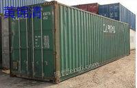 长期高价回收集装箱船
