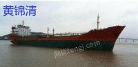 长期高价回收二手油船