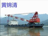 长期高价回收浮吊船