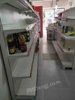 超市货架及烟柜处理