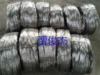 福建福州出售10多吨铝线