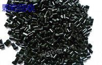 河南郑州某塑料制品厂 每月采购PP再生复合颗粒上百吨