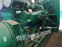 Sell used imported original factory model Cummins diesel generator K50G8