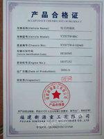 广东佛山出售1台75W-8二手轮式挖掘机电议或面议