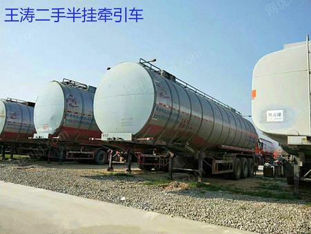 液化气体运输车价格