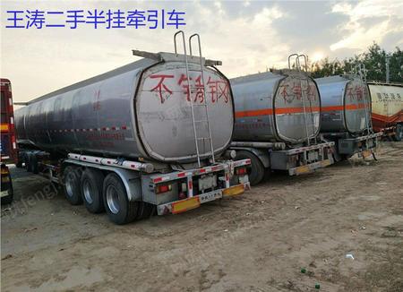 液化气体运输车转让