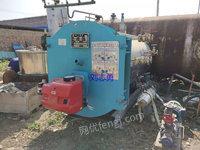 求購二手鍋爐(燃氣鍋爐 燃油鍋爐 天然氣鍋爐)蒸汽鍋爐,熱水鍋爐等工業鍋爐。