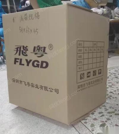 广东汕头全新箱子大量转手