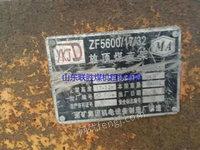 山东联胜煤机租赁有限公司ZF5600型号矿用支护设备二手出售