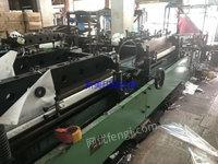 浙江温州出售1台双融600型三边封自立拉链制袋机,重压型伺服电机,烫刀85公分,