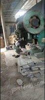 重庆大足区因改行,处理冲床80吨,63吨,25吨各一台, 40000元