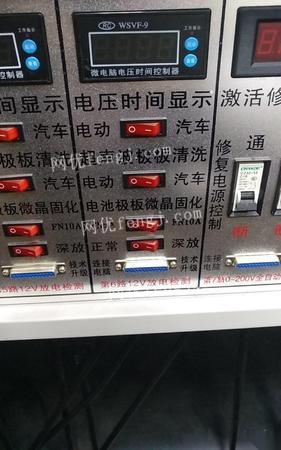 上海静安区因本人有特殊情况出售蓄电池全智能修复机 35000元