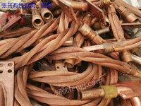 河南新乡回收含铜废料