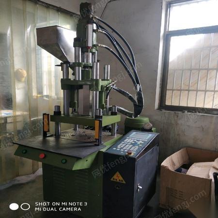 二手立式注塑机回收