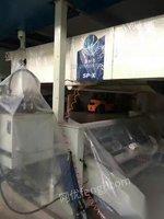 江西南昌出售未开封柔版印刷机一套