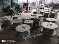 河北专业回收注册送40彩金钢丝绳,河北报废钢丝绳回收