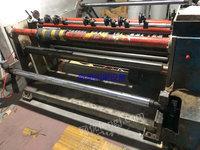 浙江温州出售1台1.7米宽圆刀分切机