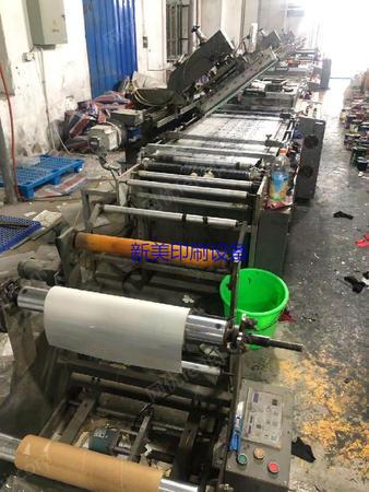 浙江温州出售1台14年产华龙三色丝网印刷机