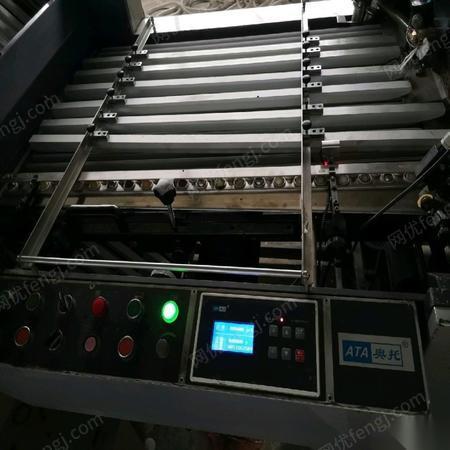 二手印后设备出售